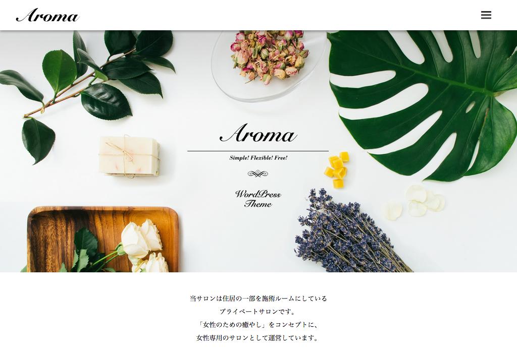 aroma-ey